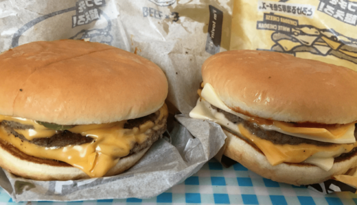 トリプルチーズバーガーとチーチーダブチの違いは?食べ比べてみた