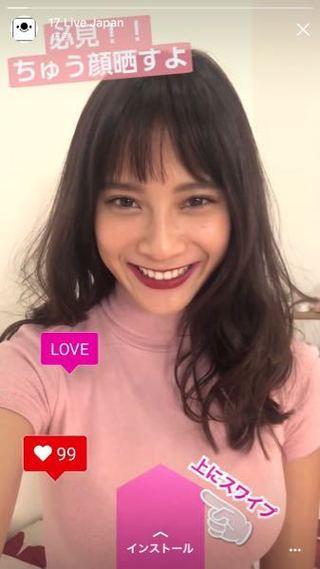 17 Live(イチナナ)のInstagramの広告