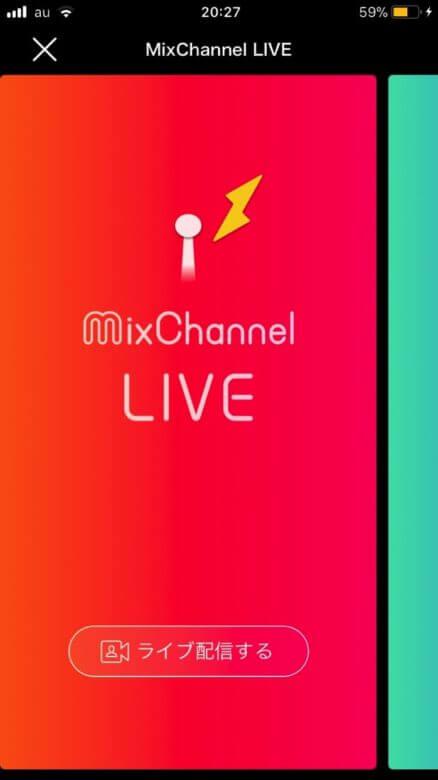 Mixchannel 10