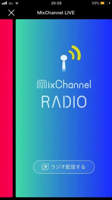 Mixchannel 11