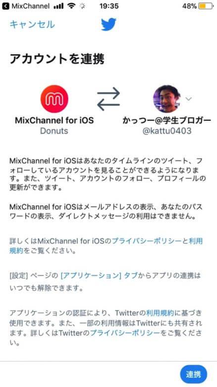 Mixchannel 3