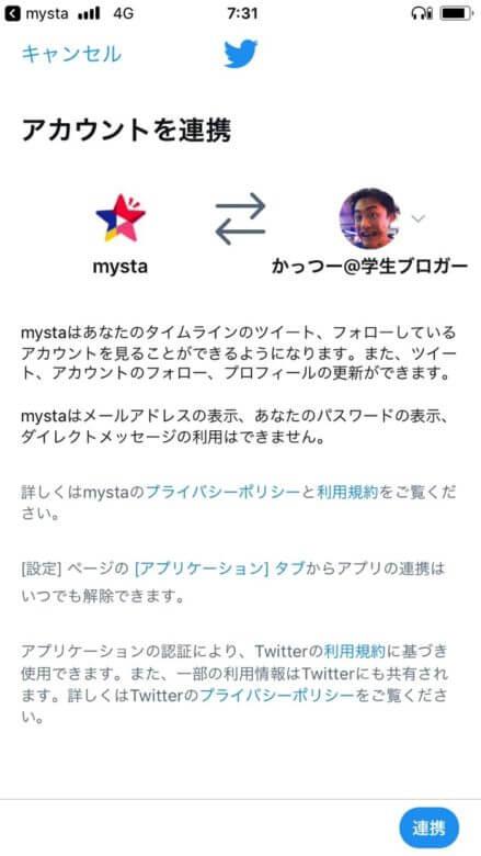 Mysta 4