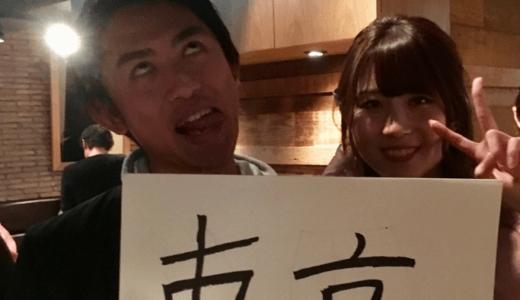 亀山ルカさんの出版記念パーティー「ルカルカナイト」に参加してきた!