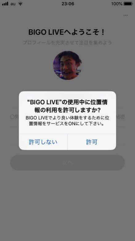 Bigolive 3