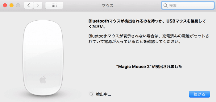 Magicmouse 12