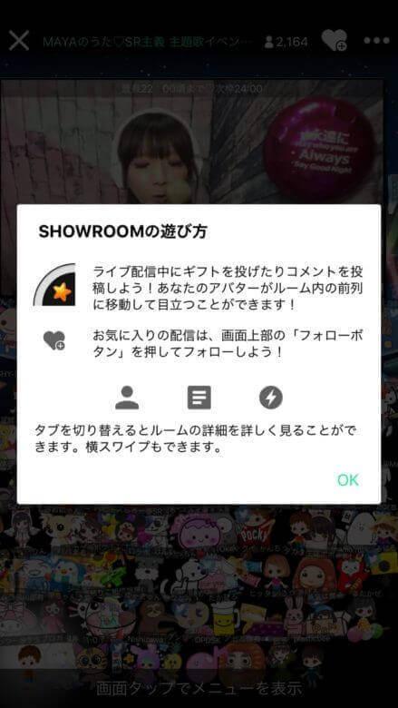 Showroom 14 min