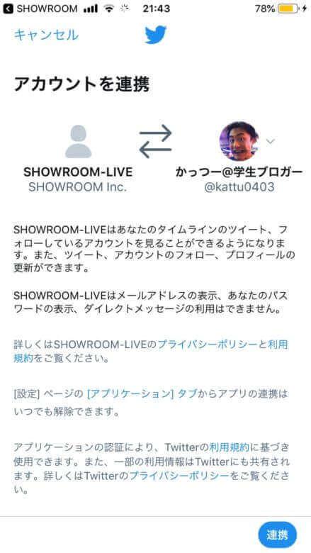 Showroom 9 min
