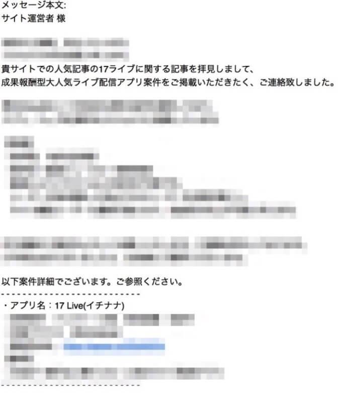 Report7 10