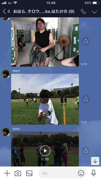 Sportstest3 14