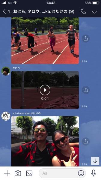 Sportstest3 15