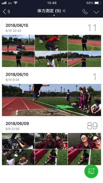 Sportstest3 17