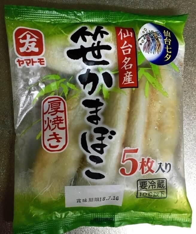 Kabayaki 11