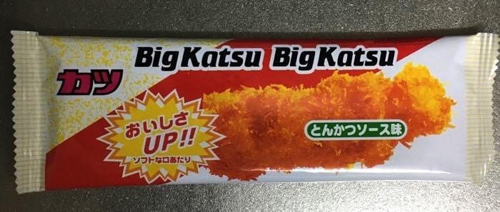 Kabayaki 13