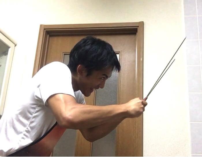 Kabayaki 68