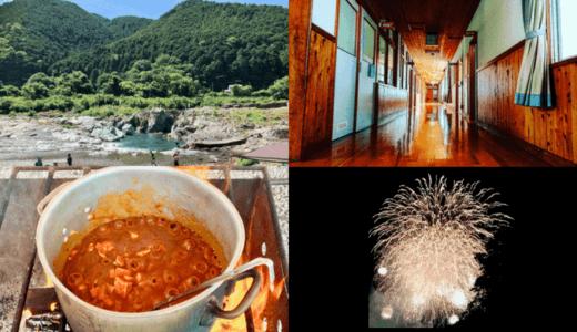 ヨッピーさん主催「奈良の吉野の廃校に泊まりに行く会」に参加してきた!!