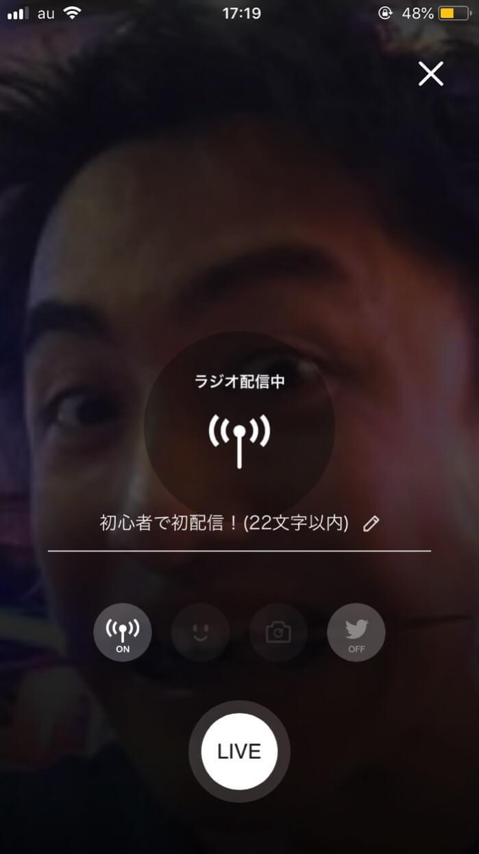 17 radio 2