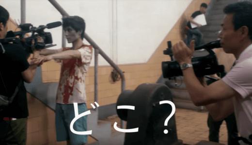 『カメラを止めるな!』のロケ地は、欅坂46のMVと同じ「茨城県水戸市」でした!