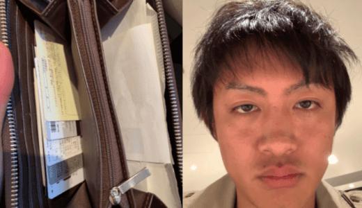 年末に大阪のクラブに行ったら財布を盗まれて財産を失いました